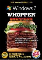 More than 10,000 buy Windows 7 Burger